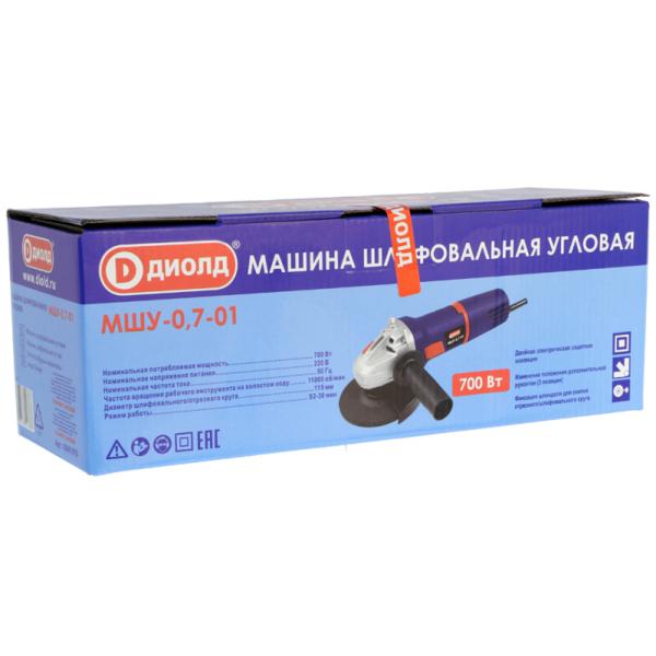 Машина шлифовальная угловая ДИОЛД МШУ-0.7-01 700Вт - купить в Санкт-Петербурге. ТД «Вимос»